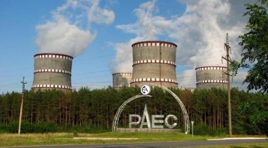 Украйна – Енергийните блокове в атомните електроцентрали не се ремонтират, а се прехвърлят в студен резерв