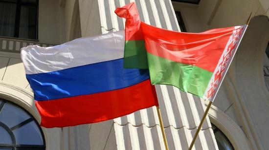 Русия и Беларус постигнаха разбиране относно промяната на условията по заема за БелАЕЦ