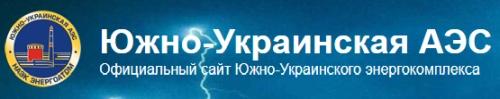 Украйна – ЮУАЕЦ – Огнище на COVID-19 с 12 заболели