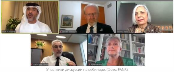 Световните ядрени регулатори обсъждат реакцията на ядрената индустрия на пандемията COVID-19