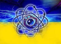 Украйна – засилват се антиепидемичните марки в сателитните градове на АЕЦ