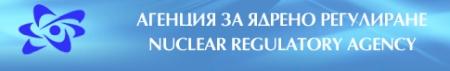 """АЯР – Площадката на АЕЦ """"Белене"""" има лицензия"""