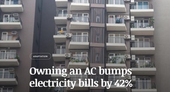 Климатикът увеличава консумацията на електроенергия с 42%
