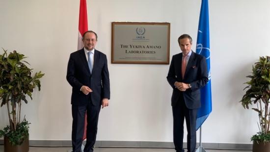 В Австрия беше открит лабораторен комплекс на МААЕ, наречен в чест на Юкия Амано