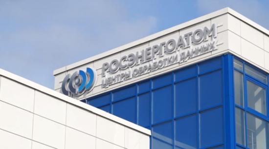 Росатом договаря доставките на центрове за обработка на данни във Виетнам, Египет и Индия