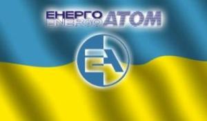 Украйна – От 15-те енергийни блока в АЕЦ само 6 работят пълноценно