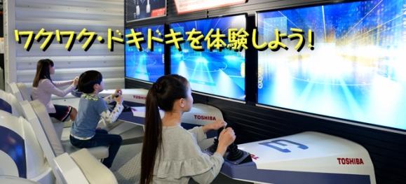 Toshiba отчете загуба от 1 милиард долара за 2019 година