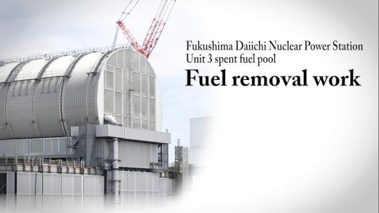 """В АЕЦ """"Фукушима 1″ бяха извадени 126 от 566 касети от басейна за отлежаване на трети енергиен блок"""