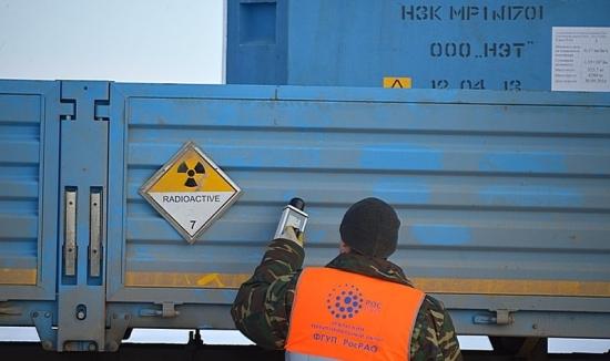 Ръководител на лаборатория е заподозрян в системно фалшифициране на официални радиационни заключения