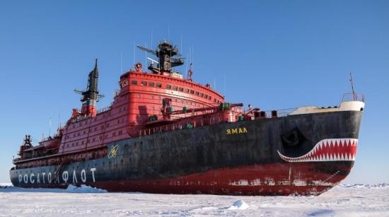 """""""Атомфлот"""" удължи живота на ледоразбивача Ямал до 2028 година"""