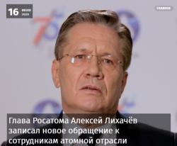 """Алексей Лихачов: """"1373 души остават под наблюдение"""""""