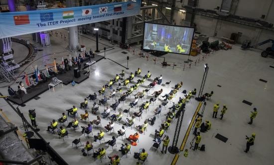 Във Франция тържествено започна сглобяването на реактора ИТЕР – прессъобщение