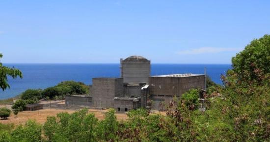 """Филипините предприемат """"голяма стъпка"""" към използването на ядрената енергия"""