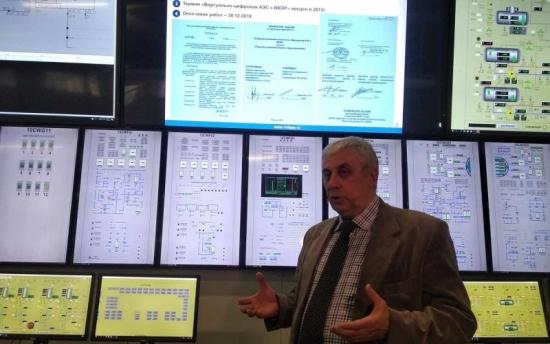 «ВНИИАЭС» модернизира пълномащабния тренажор на енергоблок № 5 на Нововоронежската АЕЦ