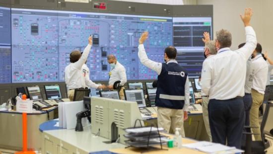 В първия енергиен реактор на ОАЕ започна управляема ядрена реакция (достигна критичност)
