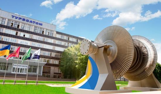 На енергоблок № 2 на ЮУАЕЦ беше модернизиран цилиндър високо налягане на турбината