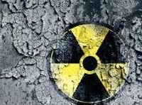 Чернобилската атомна електроцентрала ще се превърне в изпитателна площадка за експериментални технологии