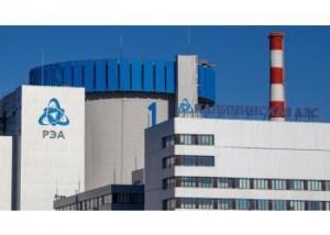 Калининска АЕЦ – Уникални дейносто по ремонта на уплътняващите повърхности на корпуса на реактора