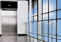 Прозрачните слънчеви панели поставят нов рекорд за ефективност
