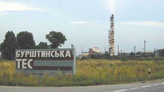 Украйна стана лидер на европейския енергиен пазар за първото тримесечие на 2020 година