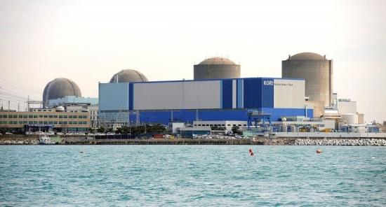 Южна Корея преустанови работата на четири ядрени енергоблока