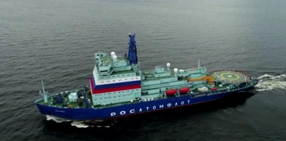 Русия – Най-големият атомен ледоразбивач в света се отправи на проучвателна мисия в Арктика