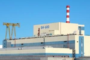 Белоярска АЕЦ – Росатом утвърди проекта за ПСЕ на БН-600 до 2040 година