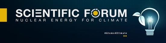 Ядрената енергия и преходът към чиста енергия – форум на МАЕ
