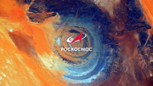 """""""Роскосмос"""" до края на 2020 г. ще подпише договор за създаването на ядрен космически влекач """"Nuclon"""""""