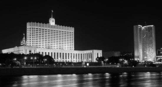 Русия – Министерският съвет увеличи вноските към международния проект за иновативни ядрени реактори и горивни цикли на МААЕ