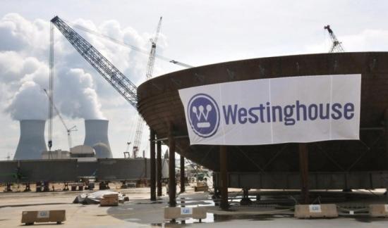 Westinghouse поиска съгласието на NRC да увеличи дълбочината на изгаряне на ядреното гориво