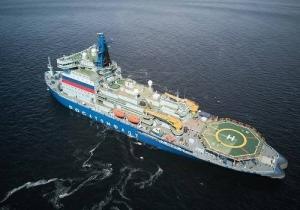 """На 21 октомври ще бъде подписан акт за предаване на ледоразбивача """"Арктика"""""""