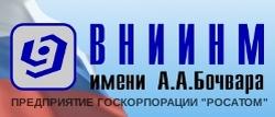 """ВНИИНМ """"Академик Бочвар"""" направи """"ядрена батерия"""" за космически апарати"""