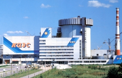 Енергоблок № 1 на Калининската АЕЦ бе изключен от мрежата под действието на автоматиката