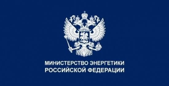 """Руското правителство одобри """"пътна карта"""" за развитие на водородната енергетика в страната до 2024 година."""