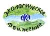 Еколозите провериха състоянието на охлаждащите водоеми на Ростовската и Балаковската АЕЦ