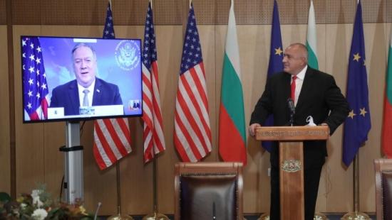 България и САЩ се споразумяха за ядрено сътрудничество