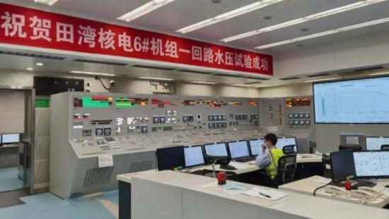 Китай – Блок 6 на АЕЦ Tianwan влиза във фазата на въвеждане в експлоатация