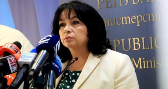 """Българското правителство започва преговори със САЩ за нов блок на АЕЦ """"Козлодуй"""""""