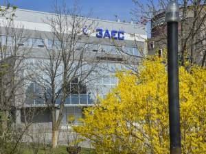 Украйна – На ЗАЕЦ започна планова инспекция на МААЕ