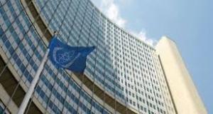 МААЕ обяви възможността за проверка на ядрените съоръжения на Иран