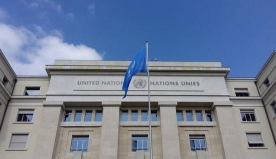 ООН одобри проекта на МААЕ за използването на ядрените технологии срещу епидемиите