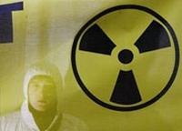 Украйна – Енергоатом се присъедини към Европейския алианс за чист водород