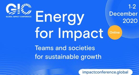 Международни лидери ще обсъдят постигането на устойчиво бъдеще на Global Impact conference