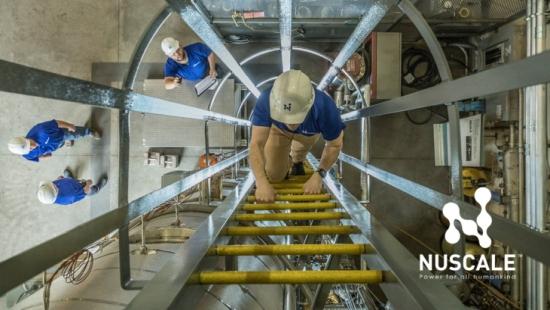 САЩ – Мощността на NuScale ще бъде повишена до 77 MW(e)
