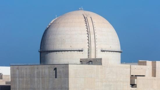 """Първи блок на АЕЦ """"Барака"""" в ОАЕ излезе на номинална мощност"""