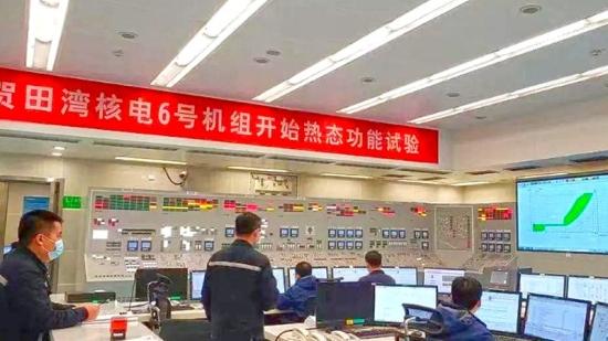 """Китай – АЕЦ """"Тянван"""" – Започна горещата обкатка на 6 блок с китайския реактор ACPR-1000"""
