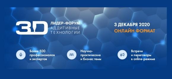 """3D печат – Русия започва създаването на 180 центъра за адитивни технологии – 10 от тях са на """"Росатом"""""""