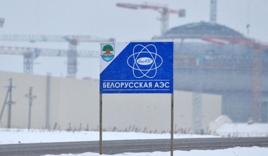 Първият енергиен блок на Беларуската АЕЦ е изведен на номинална мощност