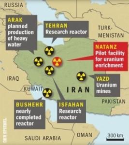 Иран не е изпращал доклад до МААЕ за урановия завод в Исфахан